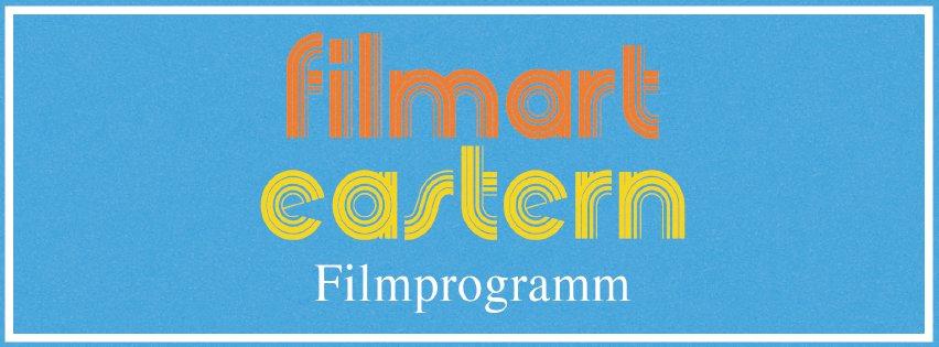 Filmart3