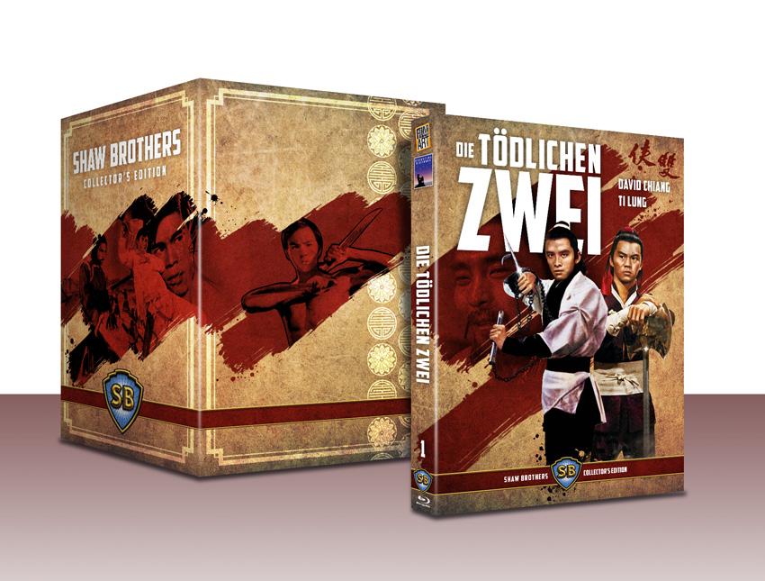 die-tödlichen-zwei-shaw-brothers-limited-edition1