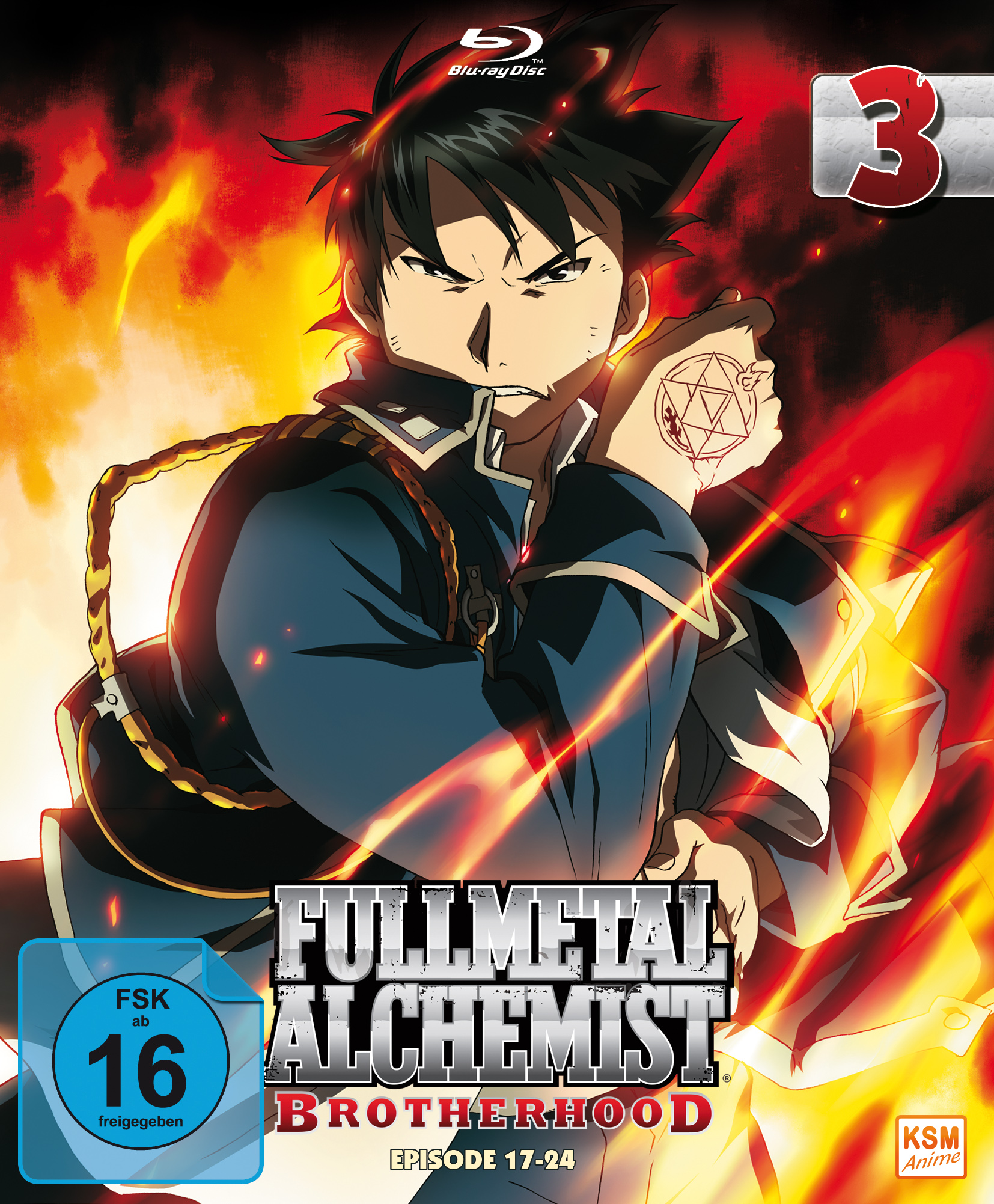 Fullmetal Alchemist BluRay