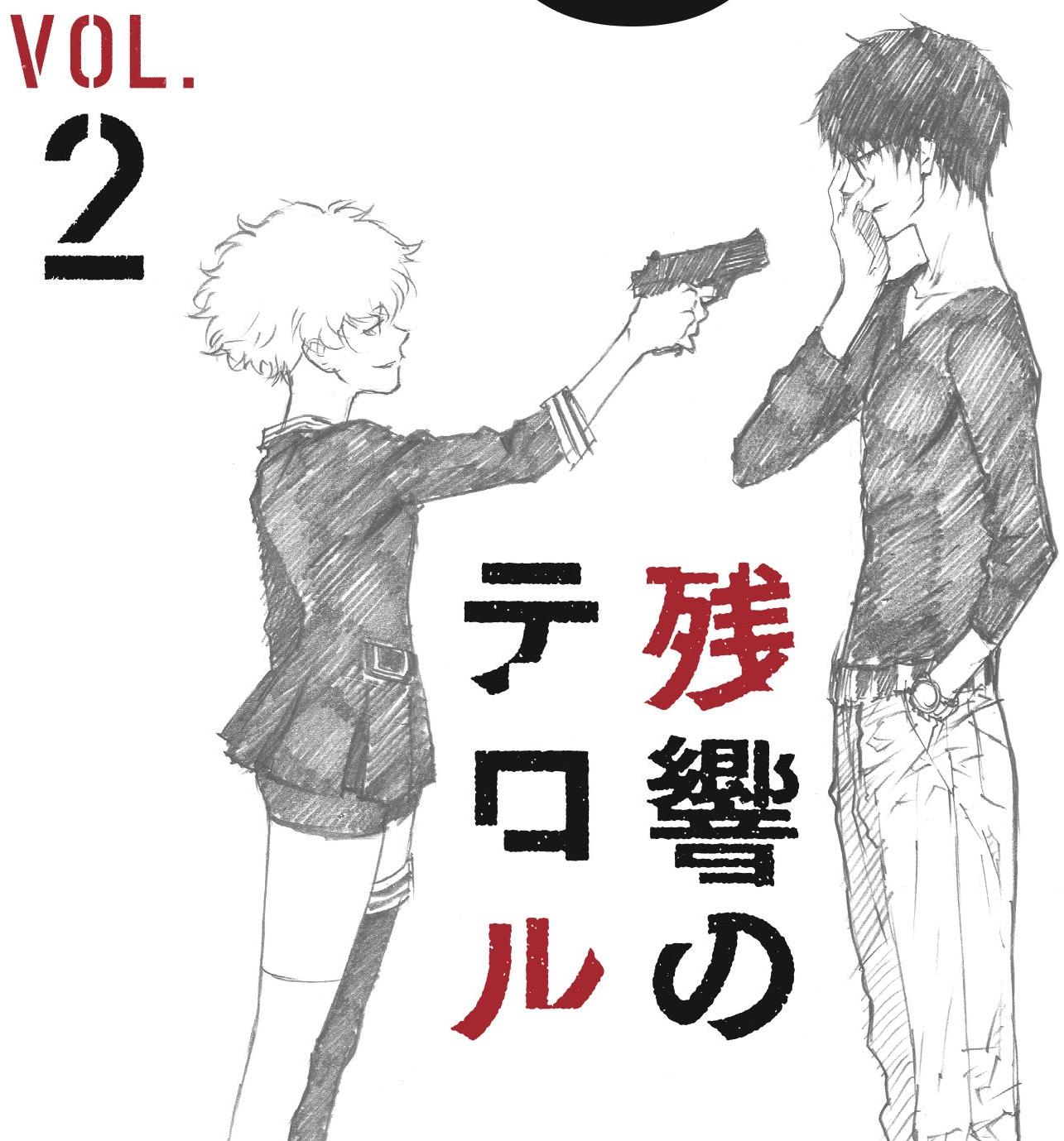 Terror_in_Tokio_Vol_2_BD_Limited_Special_Edition_Bluray_888750153098_2D.72dpi