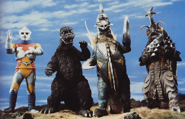 King Kong - Dämonen aus dem Weltall / Gojira tai Megaro