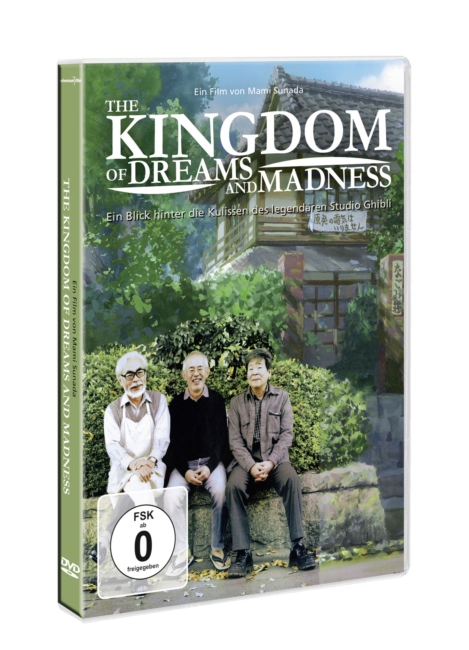 The Kingdom of Dreams and Madness DVD