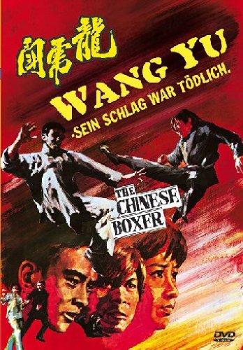 Wang Yu chinese boxer