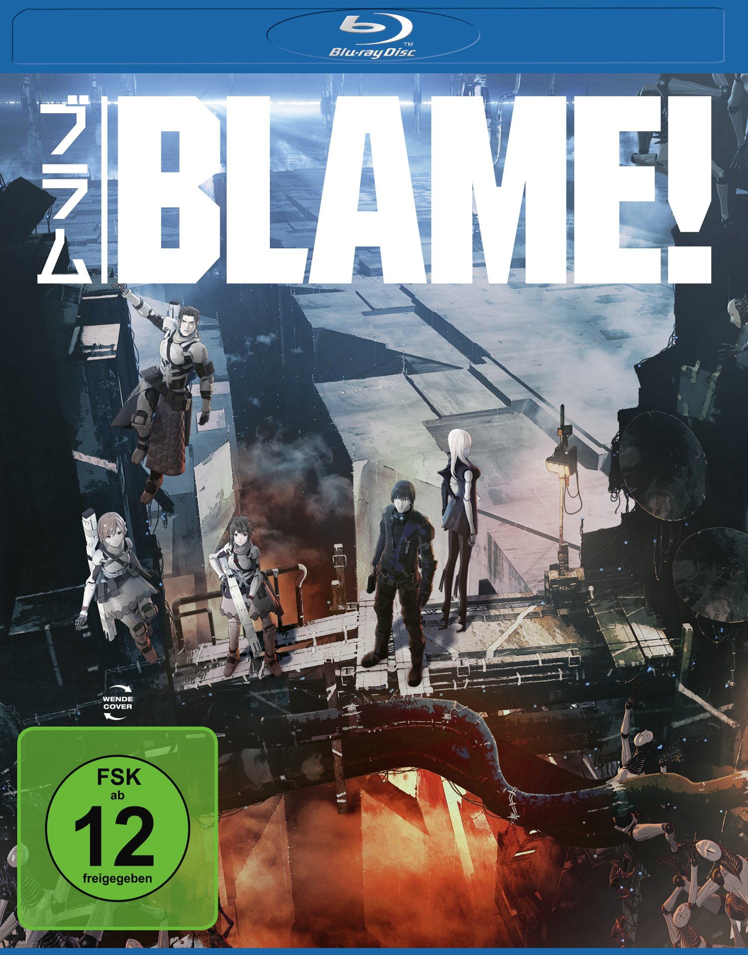 Blame! BluRay